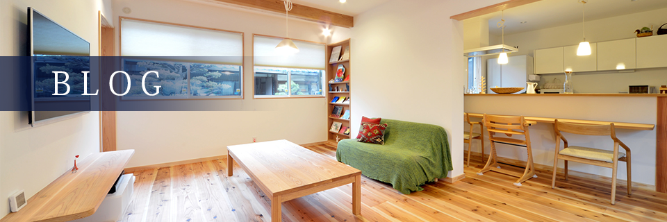 注文住宅の新築・一戸建てならおまかせを!北九州市・遠賀郡・中間市の工務店、ファミリーハウス(トシ企画インテリア)のブログ