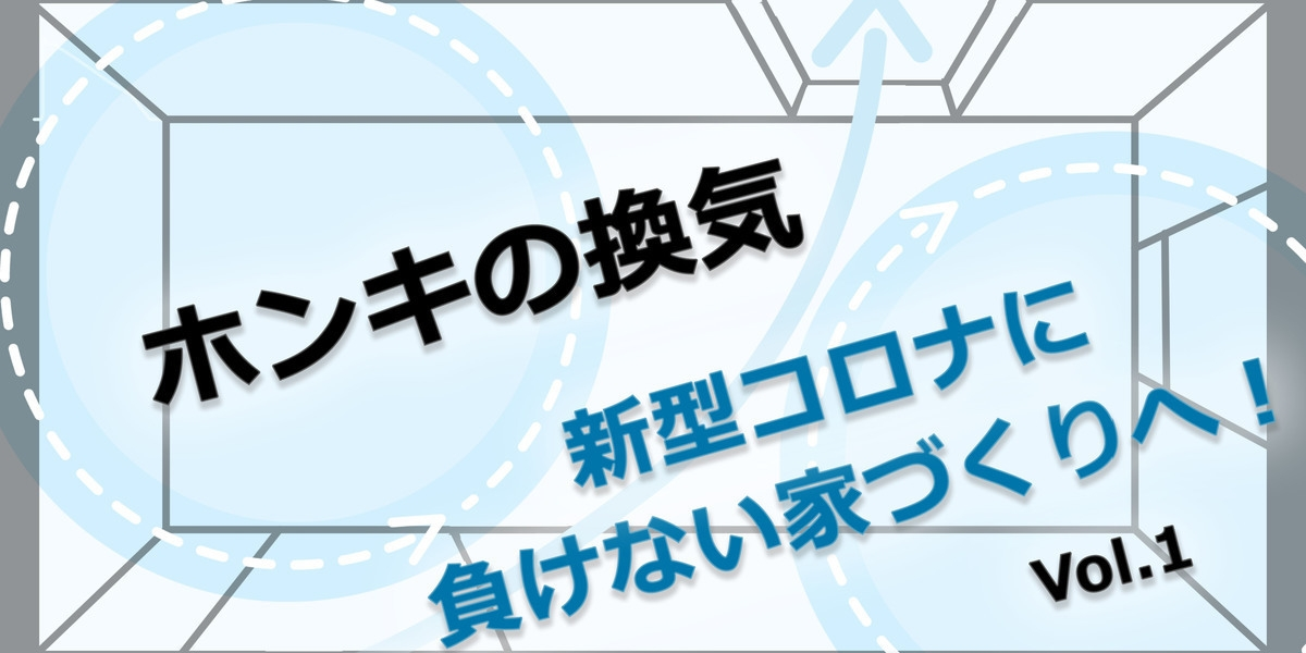 s1200x600_s1200x600_kanki_3._Vol1.jpg